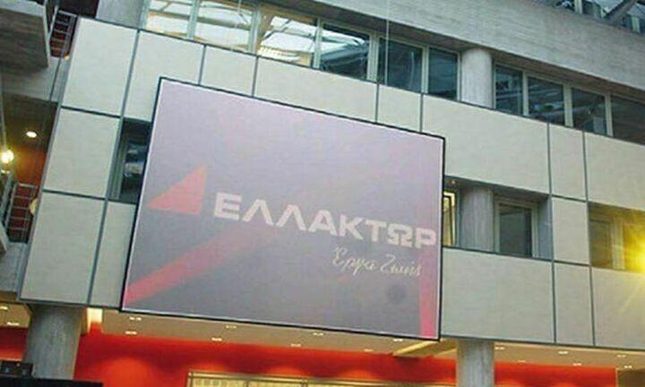 Νέες αγορές μετοχών της Ελλάκτωρ από την Reggeborgh