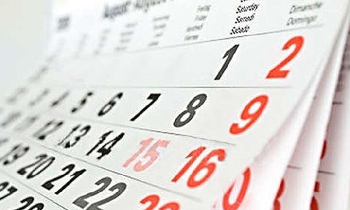 Οι εννέα προθεσμίες που λήγουν μέσα στις επόμενες ώρες