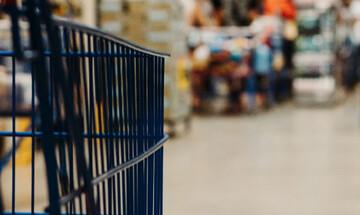 Ποια προϊόντα δεν θα βρείτε στο σουπερμάρκετ