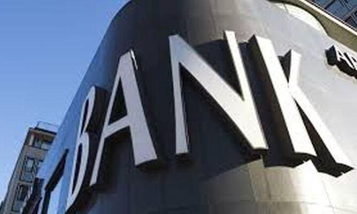 Ο απολογισμός των ελληνικών τραπεζών: Χρηματοδοτήσεις 20 δισ. € και αναστολές πληρωμών 45 δισ. €