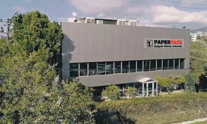 Το νέο διοικητικό συμβούλιο της Paperpack