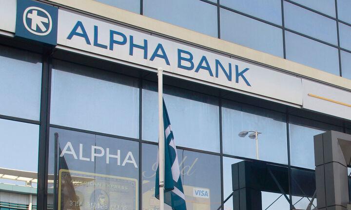 J.P.Morgan: H Alpha Bank η τράπεζα με το καλύτερο κεφαλαιακό προφίλ