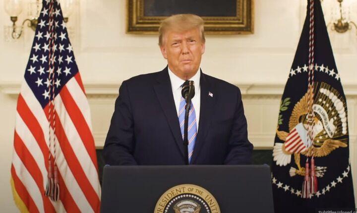 Ο Τραμπ παραδέχθηκε την ήττα του - Την απομάκρυνσή του ζητούν οι Δημοκρατικοί