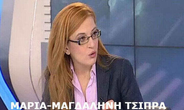 Το κεφαλαιοποιητικό σύστημα υπολογισμού των συντάξεων σε απλά ελληνικά