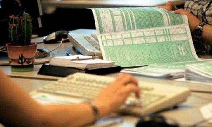 Έως 31/1 η προθεσμία για αίτηση επαναπροσδιορισμού υποθέσεων υπερχρεωμένων φυσικών προσώπων