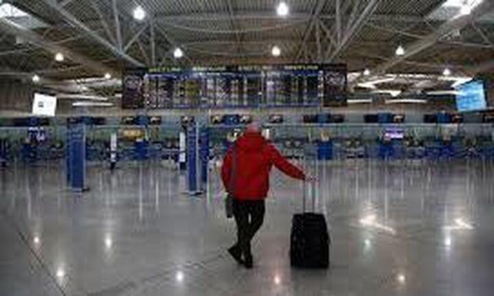 Διεθνής Αερολιμένας Αθηνών: Πτώση 68,4% στην επιβατική κίνηση το 2020