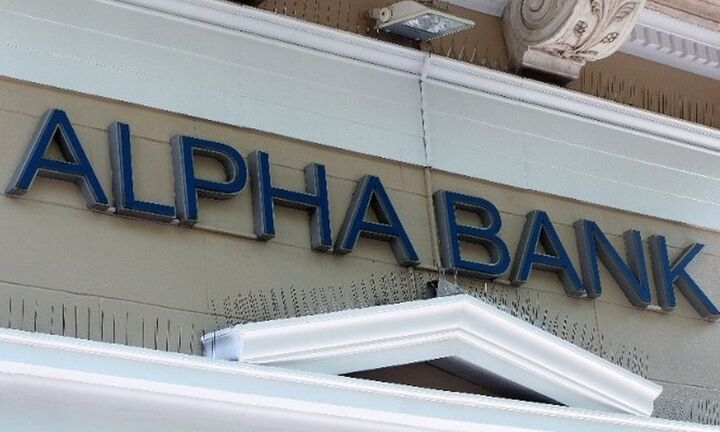 Alpha Asset Management ΑΕΔΑΚ: Πρωτιές και το 2020 για τα Alpha Αμοιβαία Κεφάλαια