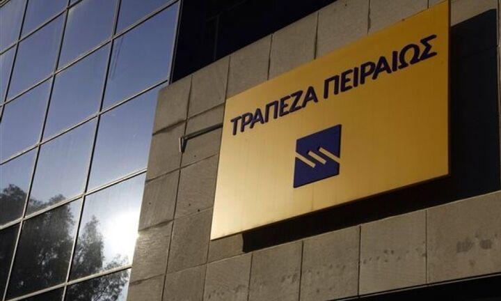Η Τράπεζα Πειραιώς συμμετέχει στο νέο Εγγυοδοτικό Πρόγραμμα του EIF
