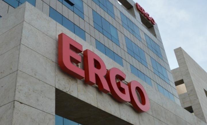 Δημιουργία νέας διεύθυνσης από την ERGO Ασφαλιστική