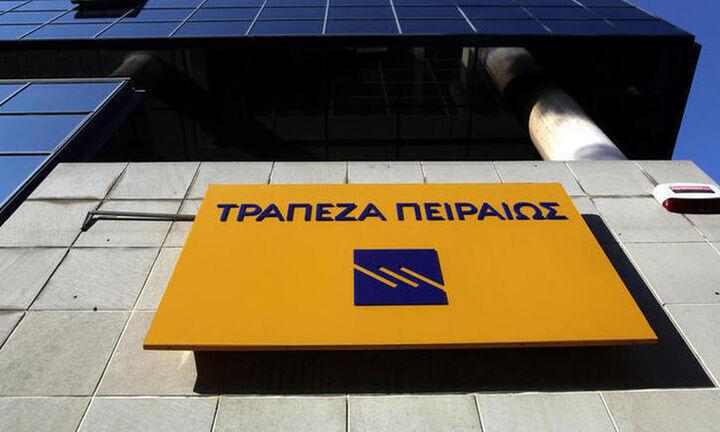 Στον έλεγχο του ΤΧΣ το 61,34% της Τράπεζας Πειραιώς