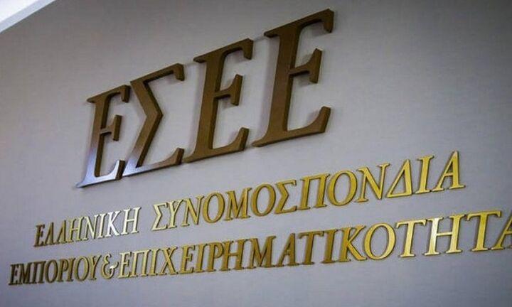 Μήνυμα ΕΣΕΕ: «Στηρίζουμε τη γειτονιά μας και τα μικρά εμπορικά καταστήματα»