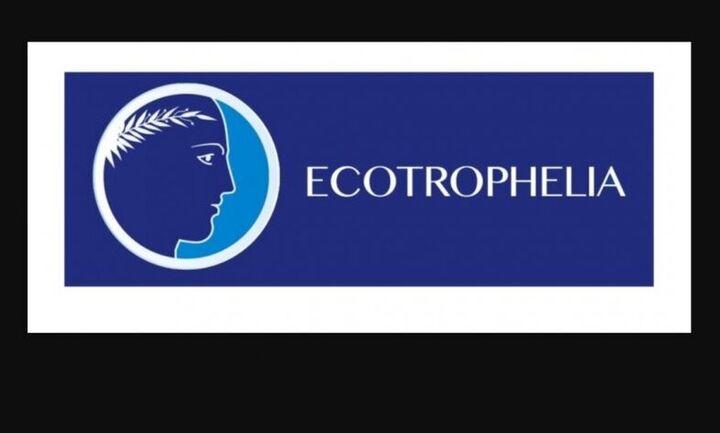 ΣΕΒΤ: Προκήρυξη 11ου εθνικού διαγωνισμού Ecotrophelia 2021