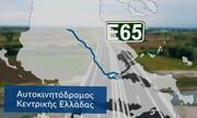 Προς ολοκλήρωση ο αυτοκινητόδρομος Ε65 με κονδύλι 480 εκατ.  από την Κομισιόν