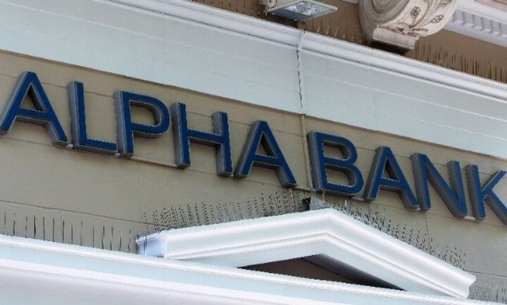 Φωνητικές υπηρεσίες στα ΑΤΜ's της Alpha Bank