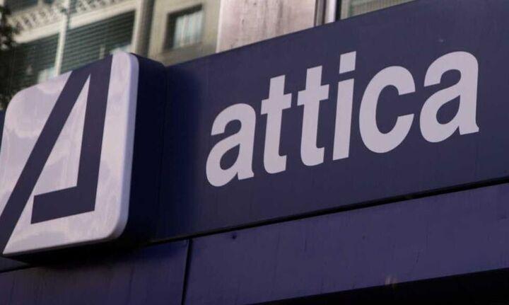 Attica Bank: Υψηλό 12ετίας στον ρυθμό αύξησης καταθέσεων
