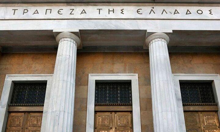 ΤτΕ: Μειώθηκε τον Νοέμβριο του 2020 το έλλειμμα του ισοζυγίου τρεχουσών συναλλαγών