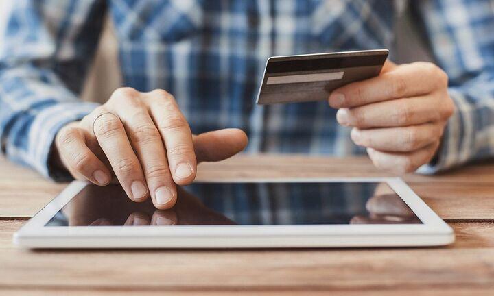 ΣΕΛΠΕ: Ένας στους δύο καταναλωτές θα συνεχίζει να αγοράζει μέσω διαδικτύου