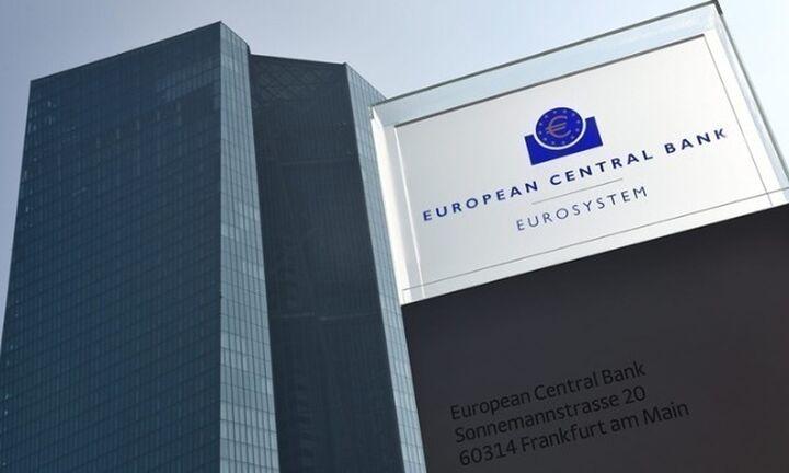 ΕΚΤ: Αμετάβλητη αναμένεται να διατηρηθεί η νομισματική πολιτική