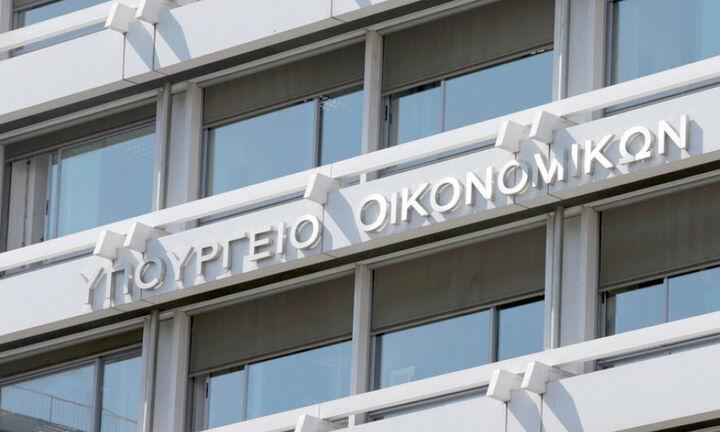 Συστήθηκε Επιτροπή για τον εκσυγχρονισμό του πλαισίου της Επ. Κεφαλαιαγοράς