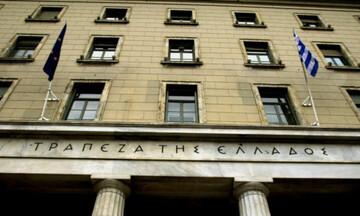 Ύφεση με διψήφιο ποσοστό βλέπει για το 2020 η Τράπεζα της Ελλάδος