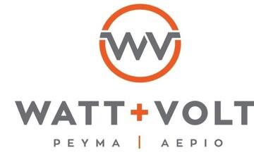 WATT+VOLT: 50 καταστήματα και συνεχίζουμε δυναμικά