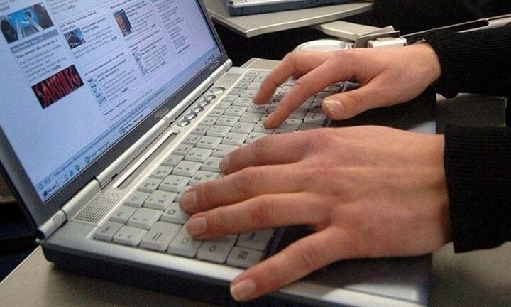 Νέα ηλεκτρονική υπηρεσία για τη χορήγηση επιδομάτων ασθενείας