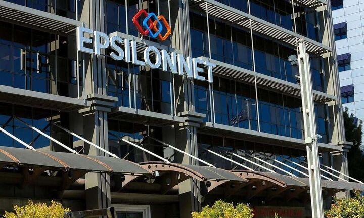 Epsilon SingularLogic ΑΕ: Νέα εταιρεία από Epsilon Net και Space Hellas
