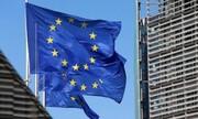 Συρρικνώθηκε η επιχειρηματική δραστηριότητα στην ευρωζώνη τον Ιανουάριο