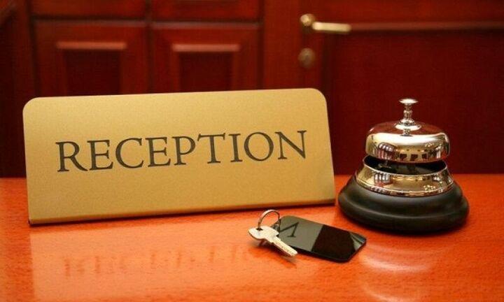 Υπεγράφη νέα Εθνική Κλαδική Συλλογική Σύμβαση Εργασίας ξενοδοχοϋπαλλήλων