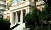 Συνεδρίαση του υπουργικού συμβουλίου - Στην ατζέντα ο νόμος για τις δημοτικές εκλογές