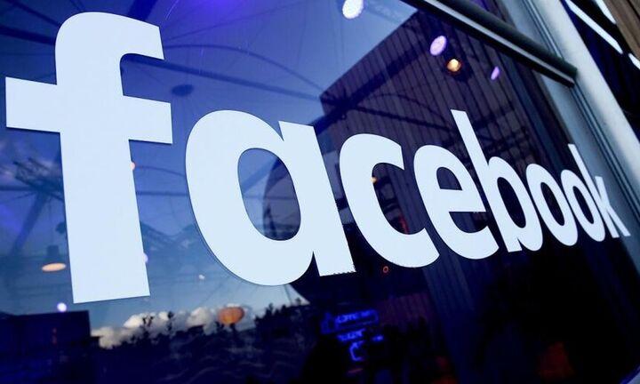 Facebook: Αύξηση κερδών κατά 53% -Έφθασε τους 2,8 δισ. μηνιαίους χρήστες
