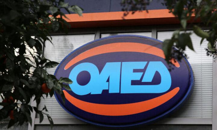 ΟΑΕΔ: Από αύριο οι αιτήσεις επιχειρήσεων για 7.000 ανέργους 30 ετών και άνω