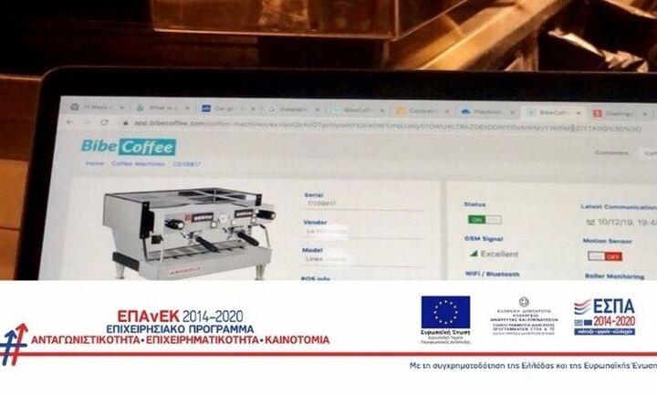 Η ελληνική startup του EquiFund, που κάνει «έξυπνες» τις μηχανές καφέ