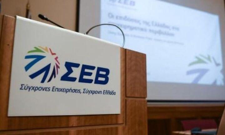 Πρωτοβουλία ΣΕΒ Innovation Ready