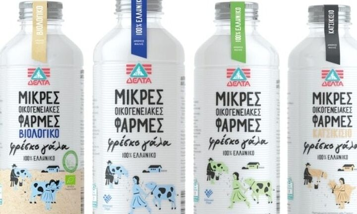 ΔΕΛΤΑ: Γάλα επιλεγμένων μικρών παραγωγών σε νέα φιλικότερη προς το περιβάλλον φιάλη