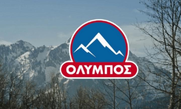 Ελληνικά Γαλακτοκομεία: Πωλήσεις 404 εκατ.ευρώ το 2020 - Το 50% εξαγωγές