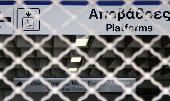 Μετρό: Κλείνουν έξι σταθμοί με εντολή της ΕΛ.ΑΣ.