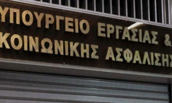 Καμία μετάταξη ή απόσπαση από τον e-ΕΦΚΑ, μέχρι να αντιμετωπιστούν οι εκκρεμείς συντάξεις