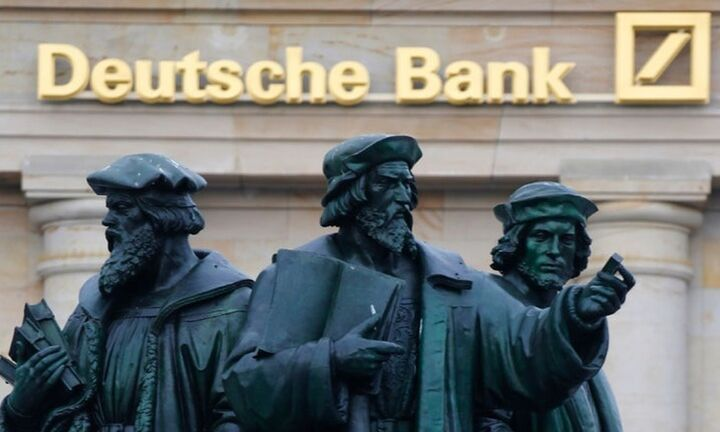 Deutsche Bank: Για πρώτη φορά από το 2014 εμφάνισε κέρδη