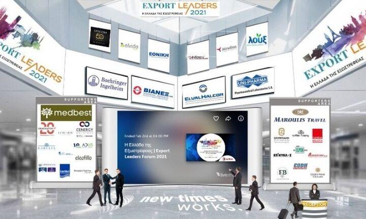 """ΒΙΑΝΕΞ: Διάκριση στα """" Export Leader 2020"""""""