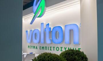 Όμιλος Volton: Διερευνά τη δραστηριοποίησή του στις τηλεπικοινωνίες