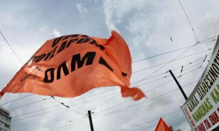 ΔΟΕ-ΟΛΜΕ: Στάσεις εργασίας και συμμετοχή στο πανεκπαιδευτικό συλλαλητήριο την Τετάρτη