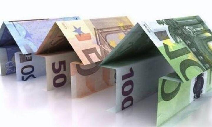 Παράταση για τη ρύθμιση οφειλών δανειοληπτών του πρώην ΟΕΚ