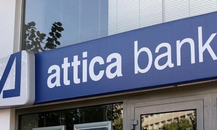 Attica Bank: Δύο νέα χρηματοδοτικά προϊόντα
