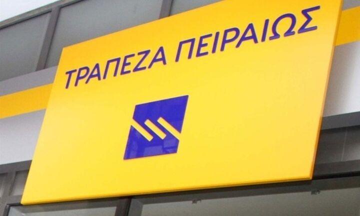 ΤΧΣ: Η Τράπεζα Πειραιώς προχωρά σε ΑΜΚ