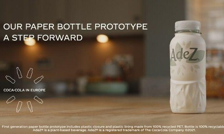 Μπουκάλι από χαρτί θα δοκιμάσει η Coca-Cola