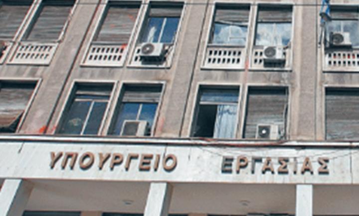 Διευκρινίσεις του υπουργείου Εργασίας για την άδεια ειδικού σκοπού