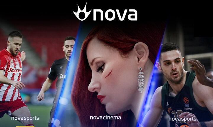 Nova: Δύο μήνες δωρεάν πάγιο, εξοπλισμός και  τέλη ενεργοποίησης για τους νέους συνδρομητές