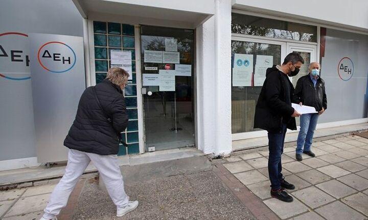 ΔΕΗ: Λειτουργούν επιπλέον εννέα καταστήματα στην Ελλάδα με διευρυμένο ωράριο