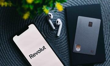 Η Revolut λανσάρει τη Revolut Bank στην Ελλάδα με νέες υπηρεσίες
